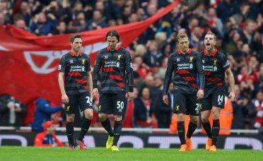 P150404-025-Arsenal_Liverpool-1200x738
